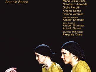 Alt text Teatro Tordinona