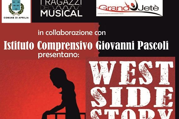 alt tag west side story