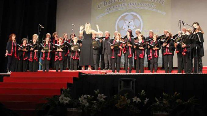 alt tag liberi cantores
