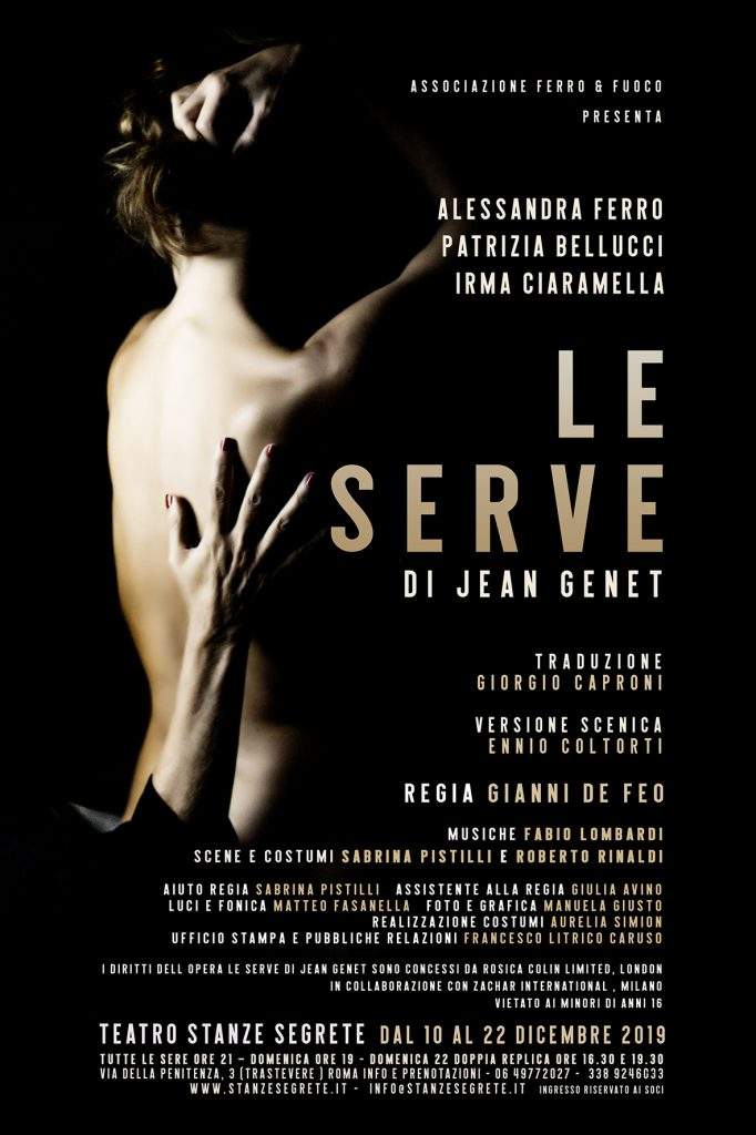 alt tag le serve
