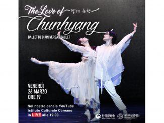 alt tag istituto culturale coreano